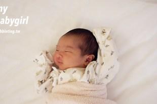 [BABY] 最美好的禮物,40週孕程流水帳全記錄