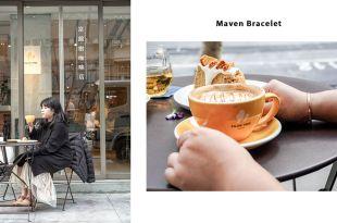 生活   香港品牌 Maven Bracelet手環,加入玫瑰金的光環,日常穿搭小巧思