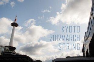 [旅遊] 在春天的京阪漫舞,五天總行程篇