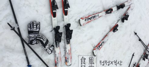 [Live] 2015,三訪釜山,冬遊滑雪去day04