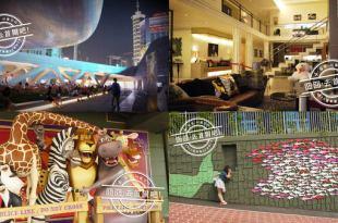[旅遊] 整理文,2014年囧囧在韓國7天總行程分享