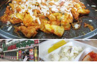[美食] 首爾,又香又夠味,新村站春川辣炒雞排