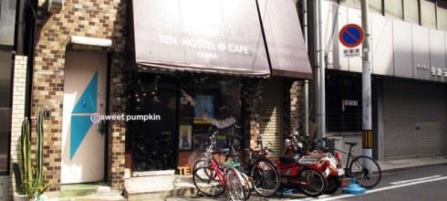 [旅遊] 在春天的京阪漫舞,大阪住宿-TEN  HOSTEL