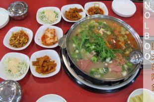 [美食] 首爾,NOLBOO挪夫部隊鍋梨大店,香腸火腿都夠味