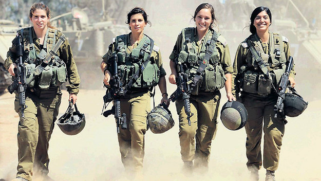 The Women of the IDF
