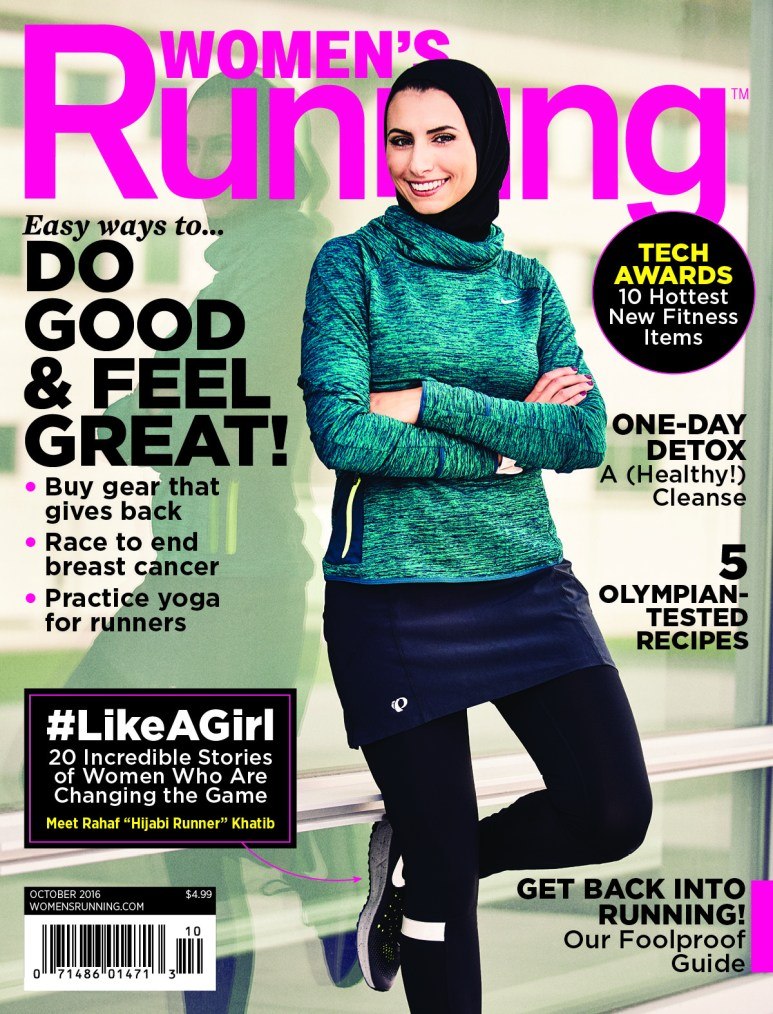 This is Rahaf Khatib, a marathoner from Michigan who is believed to be the first hijabi woman ever to appear on the cover of a US fitness magazine.