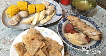 ▌高雄左營美食 ▌傳統小吃『口福黑輪』香酥炭烤黑輪片(近巨蛋捷運站)
