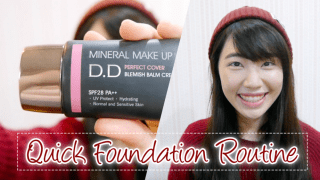20秒完成水潤底妝-Dr.Wu DD霜 | Quick Foundation Routine