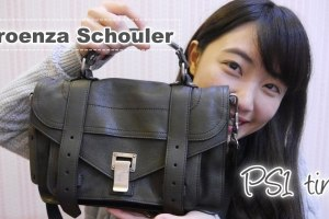 (Eng) Proenza Schouler PS1 tiny Unboxing & Review | PS1開箱分享!