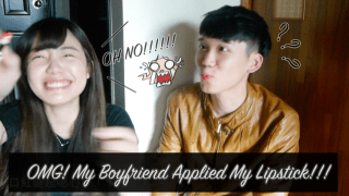 崩潰~男友偷擦我口紅!|OMG! Boyfriend Applied My Lipstick!!!