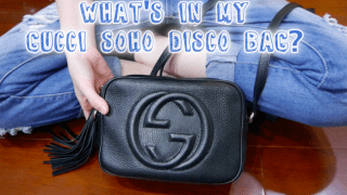 (Eng) Gucci流蘇包裡裝什麼?|What's in my Gucci Soho Disco Bag?