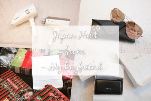 男友代購の日本戰利品:CP值超高Panasonic吹風機、一蘭、agnes b.、墨鏡、零食|Japan Haul from my Boyfriend