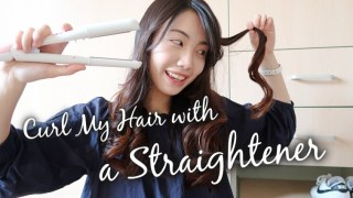 用離子夾捲出浪漫大捲髮吧!|How To Curl Your Hair with A Straightener