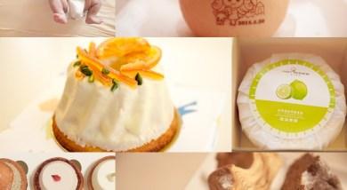 彌月蛋糕試吃_6家心中的滿意名單比較(其實一共貼9家)