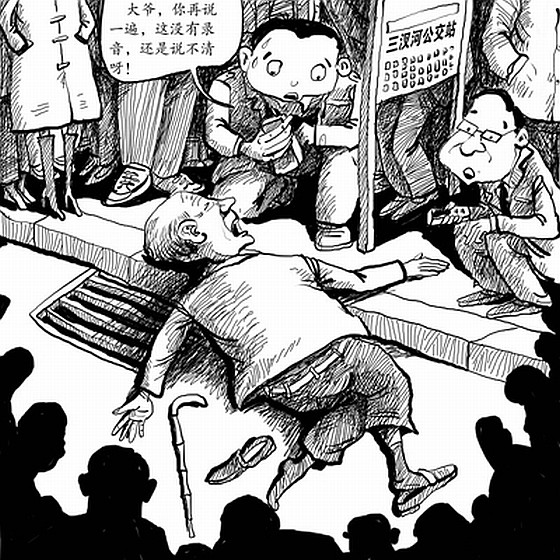 cartoon-nanjing-old-man-fell-down