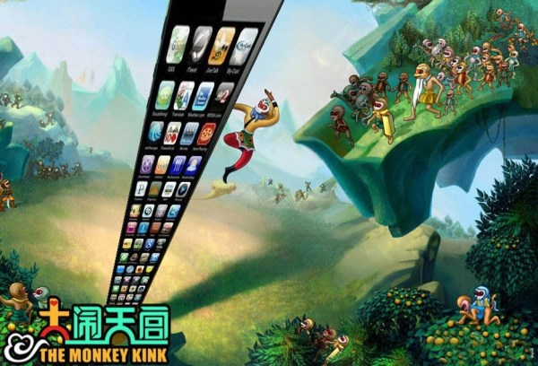 iPhone with the Monkey King.