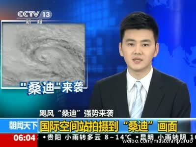 CCTV news report about Hurricane Sandy affecting the East Coast United States.