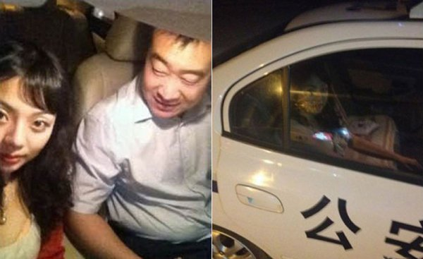 The woman sitting in the police car with Wang Pengfei.
