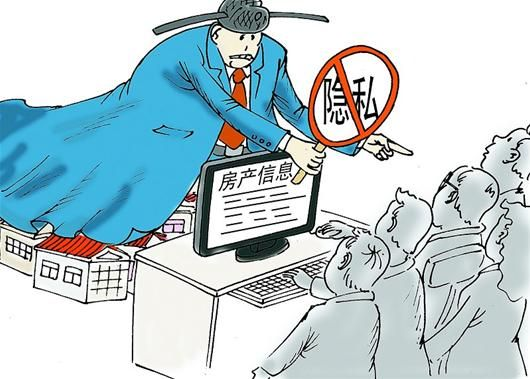 Chinese political cartoon showing a government official using protection of privacy to hide his many real estate holdings from netizens.