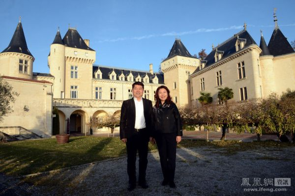 Chinese billionaire and his wife