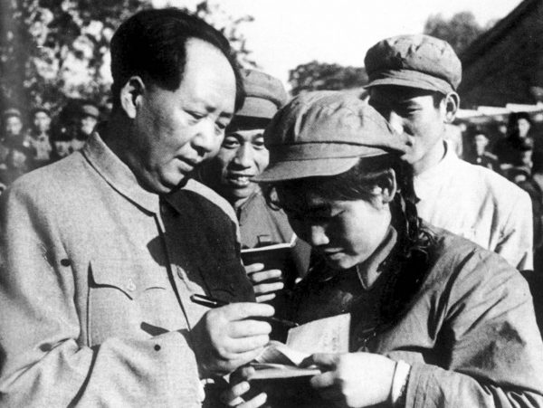 mao-zedong-24-1952-volunteer-army-autograph