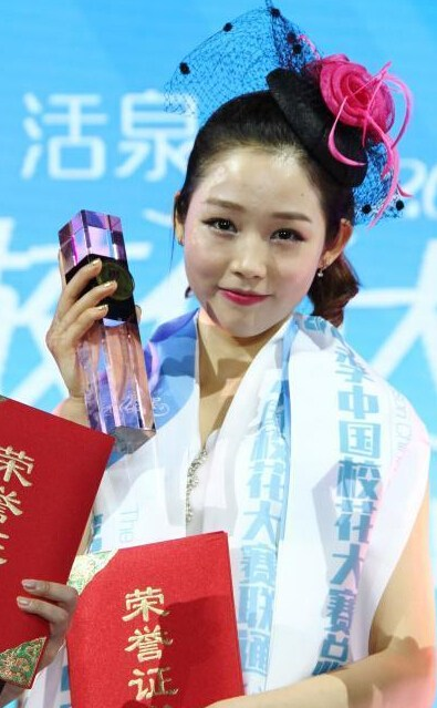 Korean-Girl-Wins-Chinas-Miss-Campus-Pageant-01