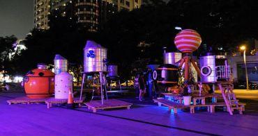 《台中景點》夜訪綠圈圈~星艦住宅大水桶裡有玄機!