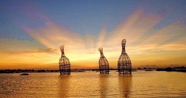 《雲林旅遊》口湖必訪成龍濕地~觀候鳥、賞夕陽必訪!以本篇紀念被颱風吹倒的水核心~期待水瓶重新立起的一天