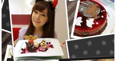 甜點★Happy Halloween ♫可愛又好吃的 Häagen-Dazs 萬聖節限定餐點♥
