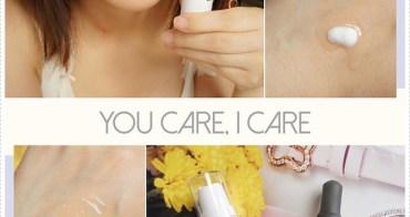 亮白★給肌膚晶透光感的定期保養♥ U CARE C23.8 高濃縮純液(升級版)