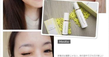 潤澤★冬天就是需要潤而不油的精華保養來柔軟臉蛋♥ Vecs Gardenia 修護滋潤系列