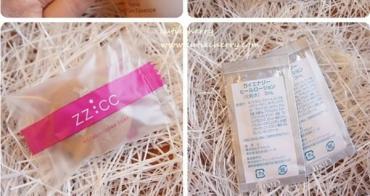 開箱★Xmas 和新年的澎湃大禮♥來自日本的 TOKYO BOX 東京盒子