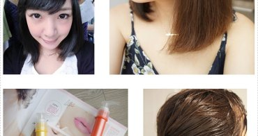 髮品 準備留長♥ Amida 幫我照顧一頭染燙後的自然捲♪