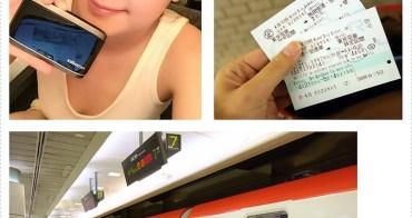 東京.Tokyo 絕對要學會!東京自由行之行前準備【東京地鐵圖、折扣券、好用 APP】