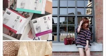棉棉★以天然蠶絲來呵護私密肌膚♥ B.MORI 碧多妮蠶絲衛生棉