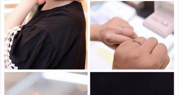 珠寶★通往幸福的超夢幻婚戒💍 Jstar 璽星珠寶