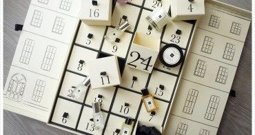 影音|Jo Malone London 2016 聖誕倒數日曆開箱🎁同場加映黑瓶迷你香水組合 × 聖誕吊飾🎄