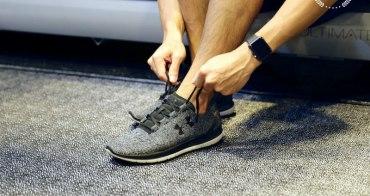 [運動] UA SpeedForm Slingride 好穿好搭的跑鞋
