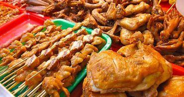 台北西門町 阿忠碳烤 在地美食小吃票選第一名(2013/5更新)