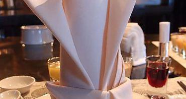 台北車站 君品酒店 頤宮中餐廳港式極品套餐 聚餐好地點