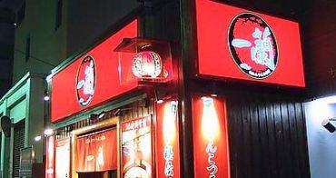 東京 一蘭拉麵池袋東口店 湯濃麵優