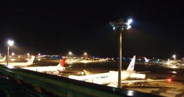 [北爛] 日本東京成田機場錯過飛機 真實上演《航站情緣》心得