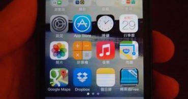 iOS7操作變快的小方法:減少動態顯示