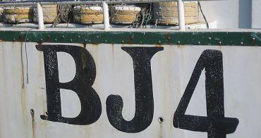 批踢踢流行語:BJ4=不解釋