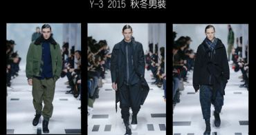 Y-3 2015 秋冬男裝