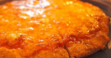 台北西門町 So Free柴燒披薩 價格調漲但還是美味