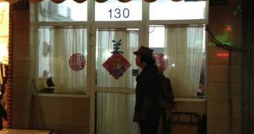 上海泸灣區 蘭心餐廳(兰心餐厅) CP值高的本幫菜推薦
