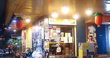 台北西門町 祥發港式茶餐廳 推XO醬海鮮炒公仔麵