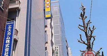 日本東京住宿 SuperHotel JR上野入谷口 櫃檯小姐超正