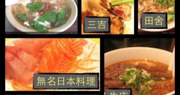 台北西門町 十大美食小吃/餐廳推薦(2015/3月更新)